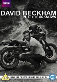 Beckham - podróż w nieznane (2014) plakat