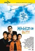 plakat - Magiczne buty (2002)