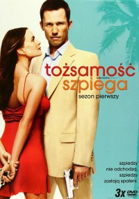 Tożsamość szpiega (2007) plakat