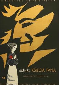 Aktorka Księcia Pana (1959) plakat
