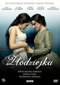 Złodziejka (2005) plakat
