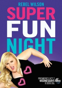 Super Fun Night (2013) plakat