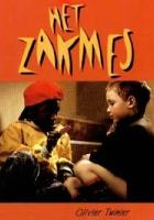 Scyzoryk (1992) plakat