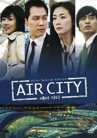 Ae-eo Si-ti (2007) plakat