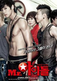 Mr. A-i-dol (2011) plakat