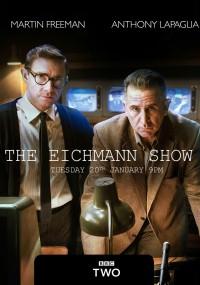 Eichmann Show (2015) plakat