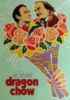 Drachenfutter (1987) plakat