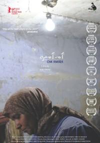 Om Amira (2013) plakat