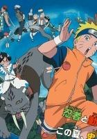 Naruto Movie 3: Dai Koufun! Mikazuki Jima no Animal Panic Dattebayo!