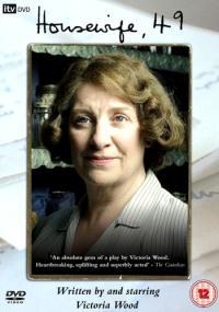 Zapiski z czasów wojny (2006) plakat