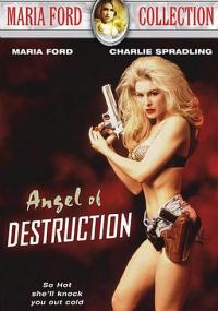 Anioł zagłady (1994) plakat
