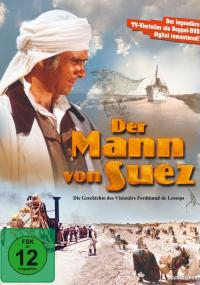 L'homme de Suez (1984) plakat