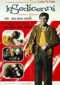 Le Sedicenni (1965) plakat