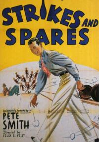 Strikes and Spares (1934) plakat