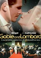 Gable and Lombard (1976) plakat