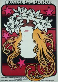 Pierwsze zamążpójście (1979) plakat