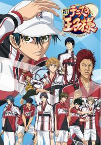 Shin Tennis no Ōji-sama (2012) plakat