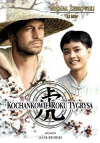 Kochankowie roku tygrysa (2005) plakat