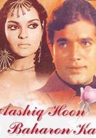 Aashiq Hoon Baharon Ka (1977) plakat