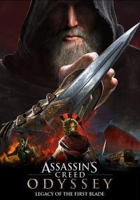 Assassin's Creed Odyssey: Dziedzictwo Pierwszego Ostrza (2018) plakat
