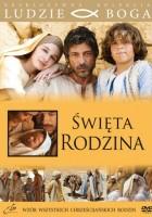 plakat - Święta rodzina (2006)