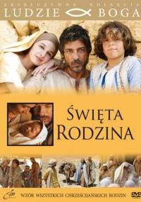 Święta rodzina (2006) plakat
