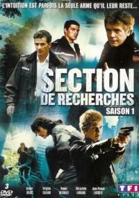Jednostka do zadań specjalnych (2006) plakat