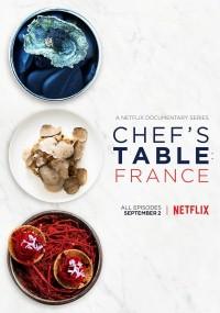 Chef's Table: Francja (2016) plakat