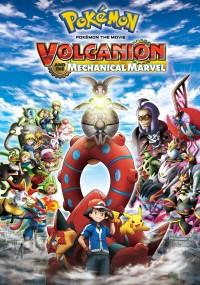 Pokémon: Volcanion i mechaniczny zachwyt (2016) plakat