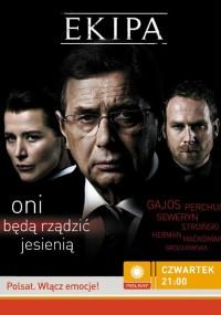 Ekipa (2007) plakat