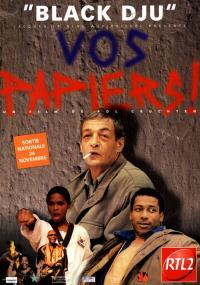 Black Dju (1996) plakat