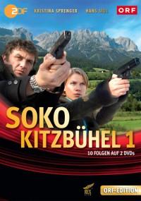 SOKO Kitzbühel (2001) plakat