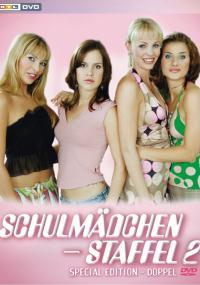 Schulmädchen (2004) plakat