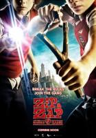 plakat - Gang szklanych kulek (2013)