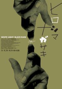 Białe światło, czarny deszcz: Zagłada Hiroszimy i Nagasaki