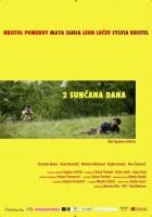 plakat - Dwa słoneczne dni (2010)