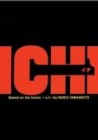 1-Ichi (2003) plakat