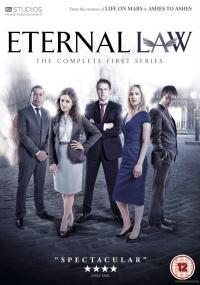 Eternal Law (2012) plakat