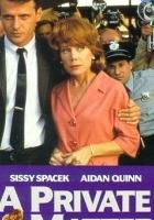 Prywatna sprawa (1992) plakat