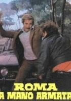 plakat - Roma a mano armata (1976)