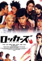 plakat - Rockers (2003)