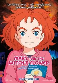 Mary i kwiat czarownicy (2017) plakat