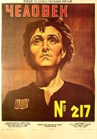 Numer 217
