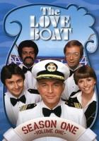 plakat - Statek miłości (1977)