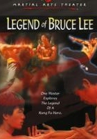 Life and Legend of Bruce Lee (1973) plakat