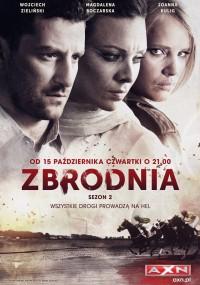 Zbrodnia (2014) plakat