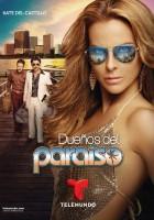 plakat - Władcy raju (2015)