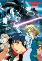 Kidô senshi Gundam 0083: Stardust Memory (1991) plakat