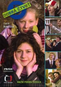 Dobra dzielnica (2004) plakat