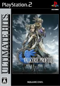 Valkyrie Profile 2: Silmeria (2006) plakat